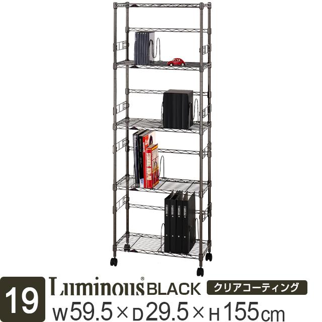 BN1560-5B