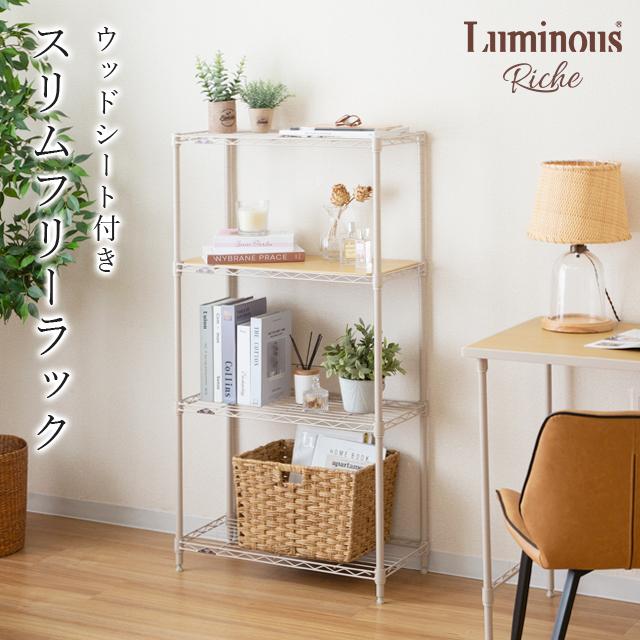 リビング・キッチン・子供部屋、どの部屋にも合わせやすいサイズ感が◎の白いスチールラック