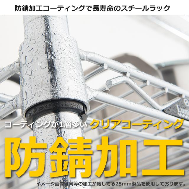 ドウシシャ・[25]ユニット メタルワイヤーラック 4段/90W商品型番: NE25-90154